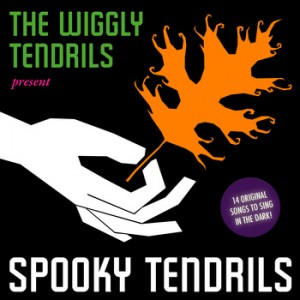 cover-spooky-tendrils
