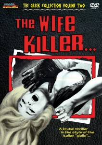 dvd cover - wife killer
