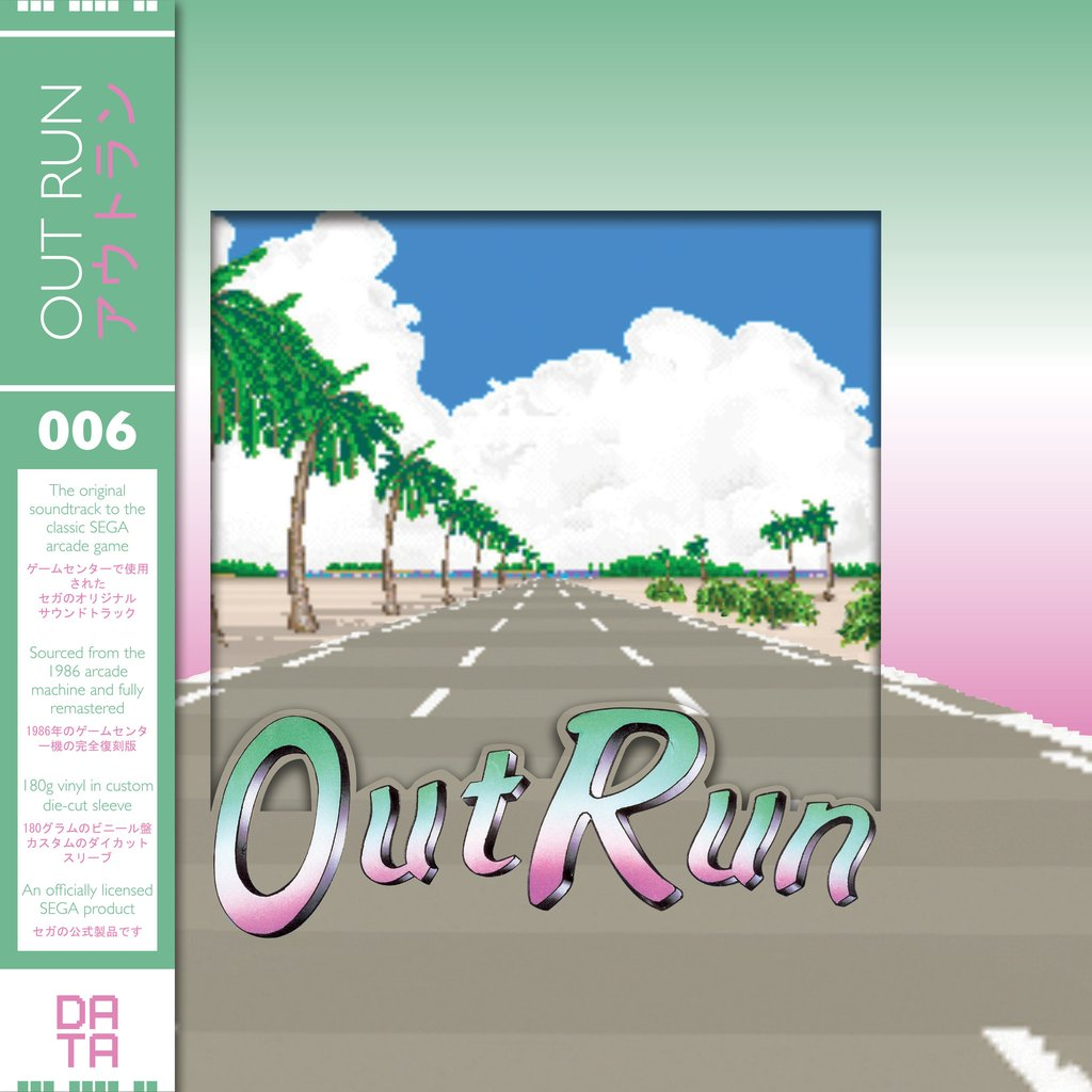 cover - out run