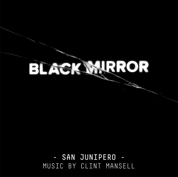 cover - blackmirror